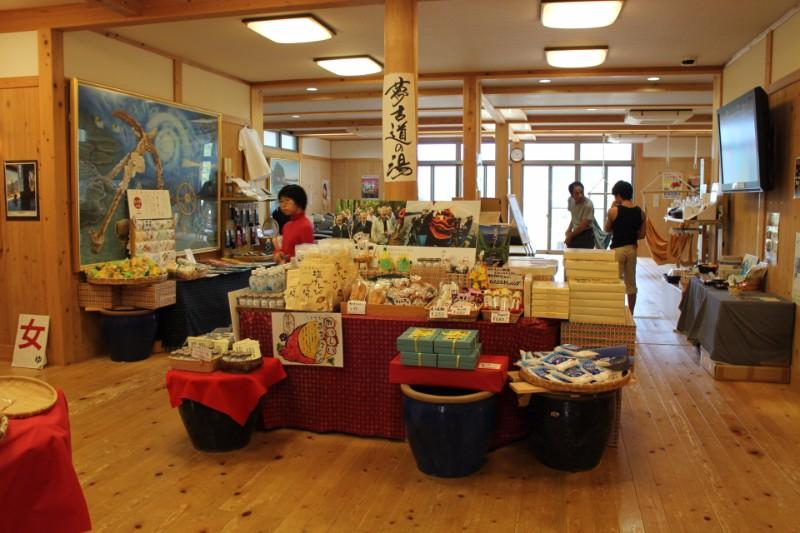 夢古道の湯ラウンジ